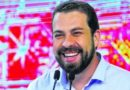 PSOL aprova Boulos como pré-candidato ao governo de São Paulo nas eleições de 2022